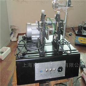 YUY-JZB智能动平衡实验系统 机械创新实训室设备
