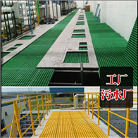 25 30 38 50 60养殖场专用玻璃钢格栅厂家批发