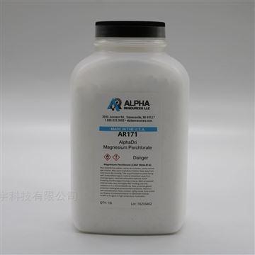 AR171无水高氯酸镁元素分析仪配件