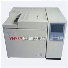 YNYSP-HYNYSP-H 油色谱分析仪
