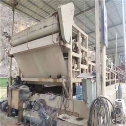 回收带式浓缩压滤机