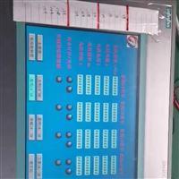 西门子触摸屏TP1500启动运行一会黑屏维修