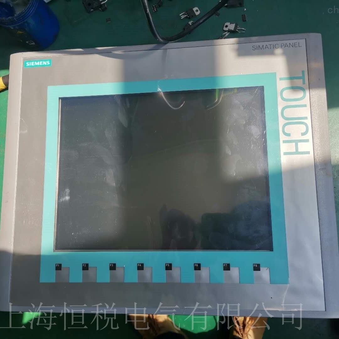 西门子MP277显示屏启动后黑屏修复厂家