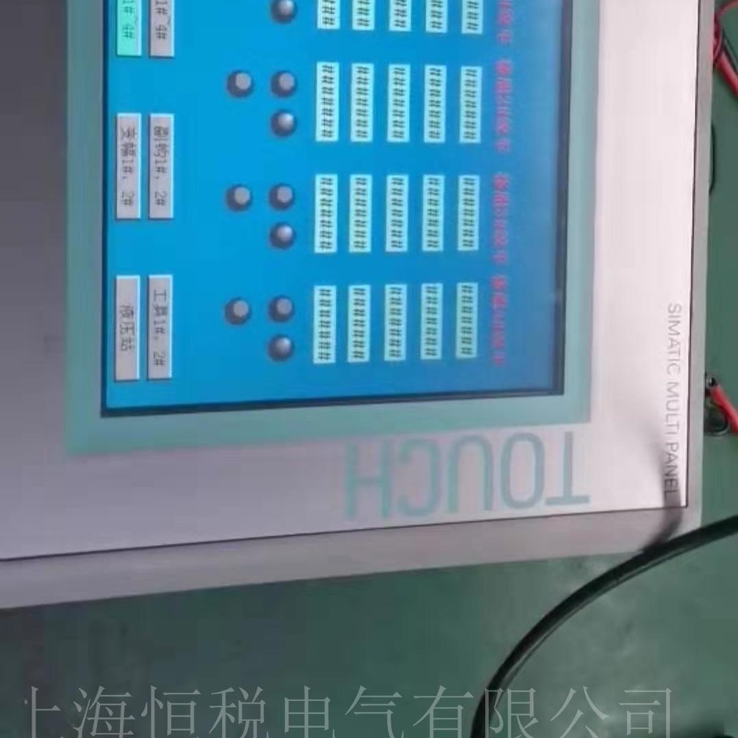 西门子显示屏MP277触摸无反应故障修复