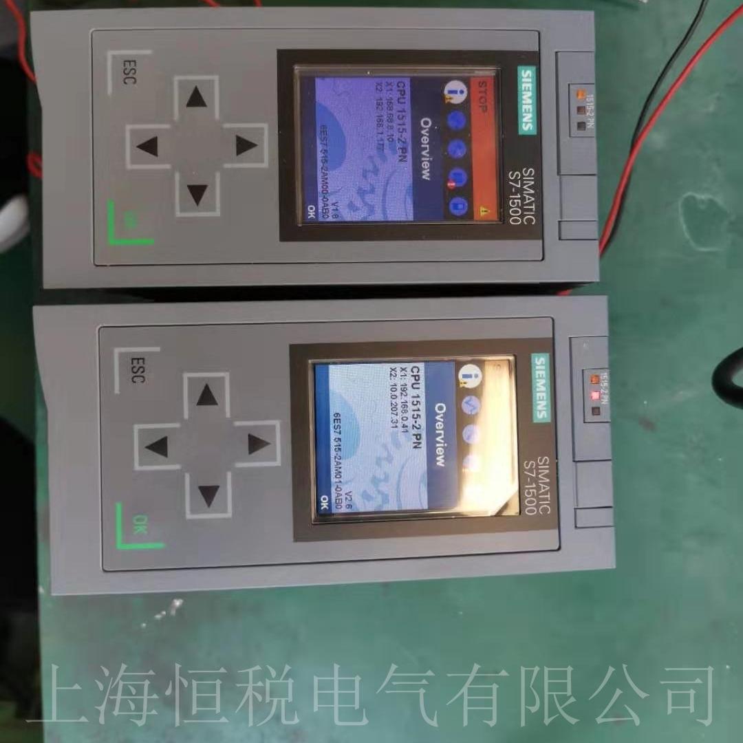西门子PLC1500控制器上电不亮故障原因