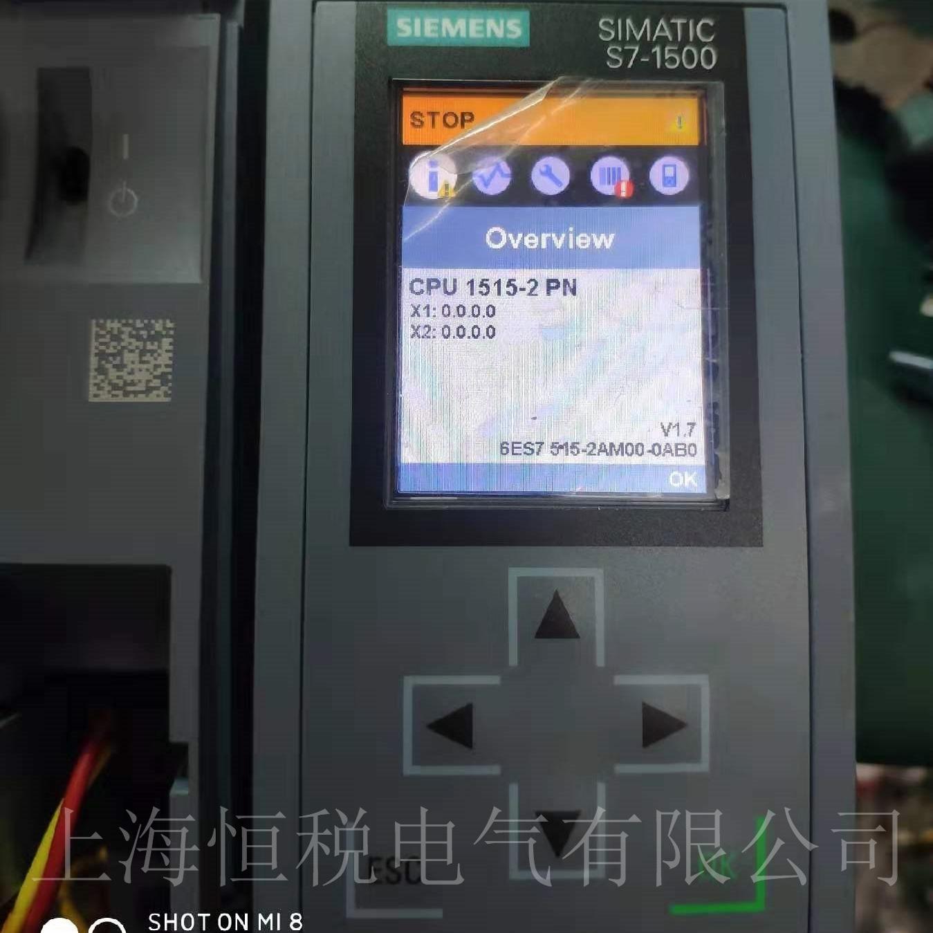 西门子CPU1500开机面板黑屏维修检测中心
