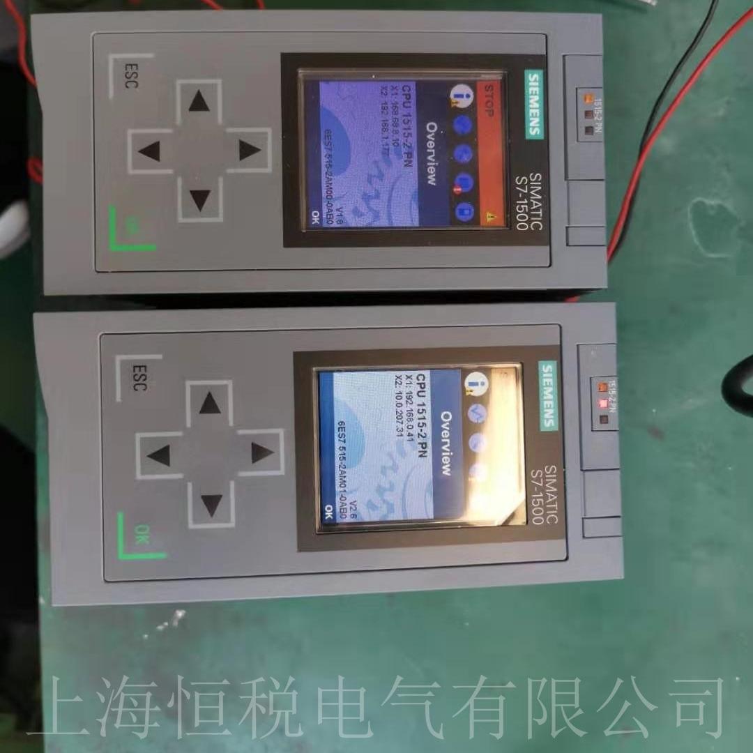 西门子PLC1500上电无显示修复解决