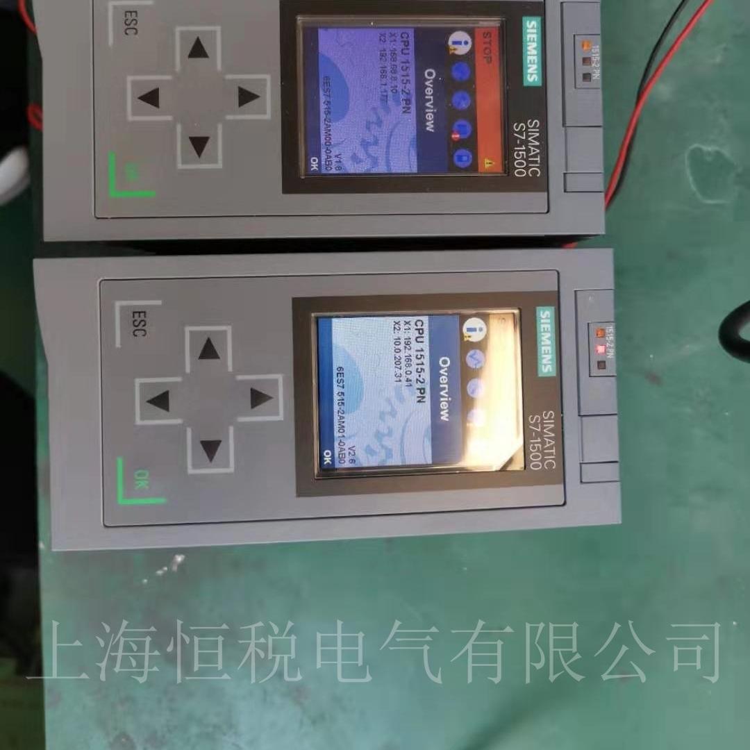 西门子S7-1500PLC启动屏幕不显示画面维修