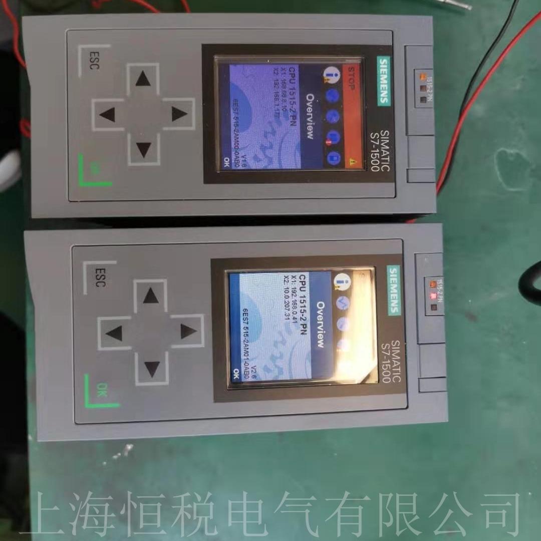 西门子CPU1500上电不启动无显示故障检测