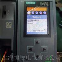 西门子PLC416上电指示灯无显示修复专家