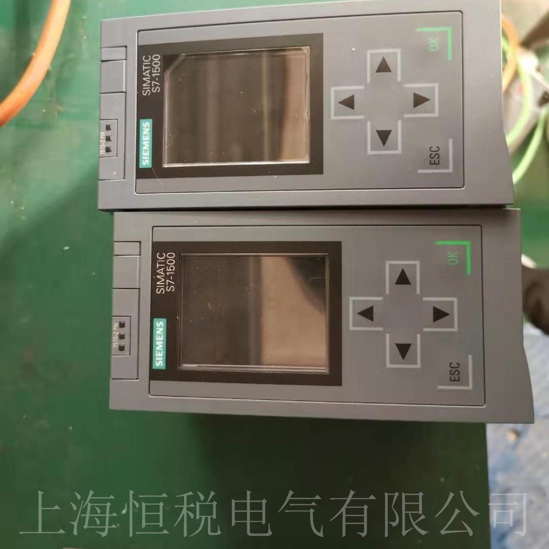 西门子PLC414启动指示灯全亮/全闪烁修复