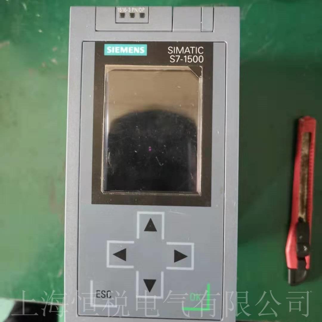 西门子CPU319开机指示灯全闪烁修复专家