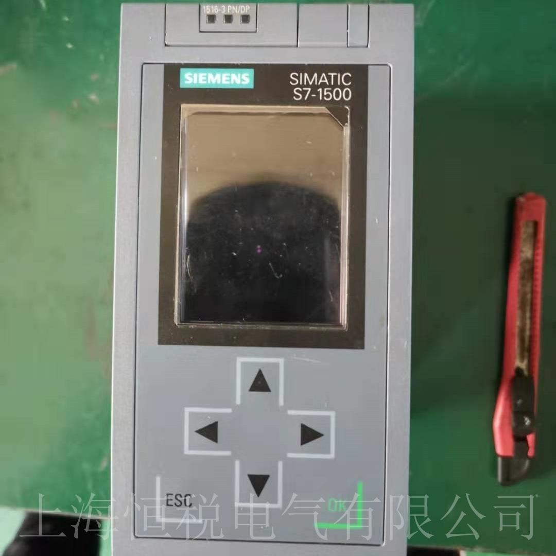 西门子S7-1500PLC1518开机无显示修复中心
