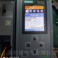 西门子PLC1518网口通讯连接不上修复中心