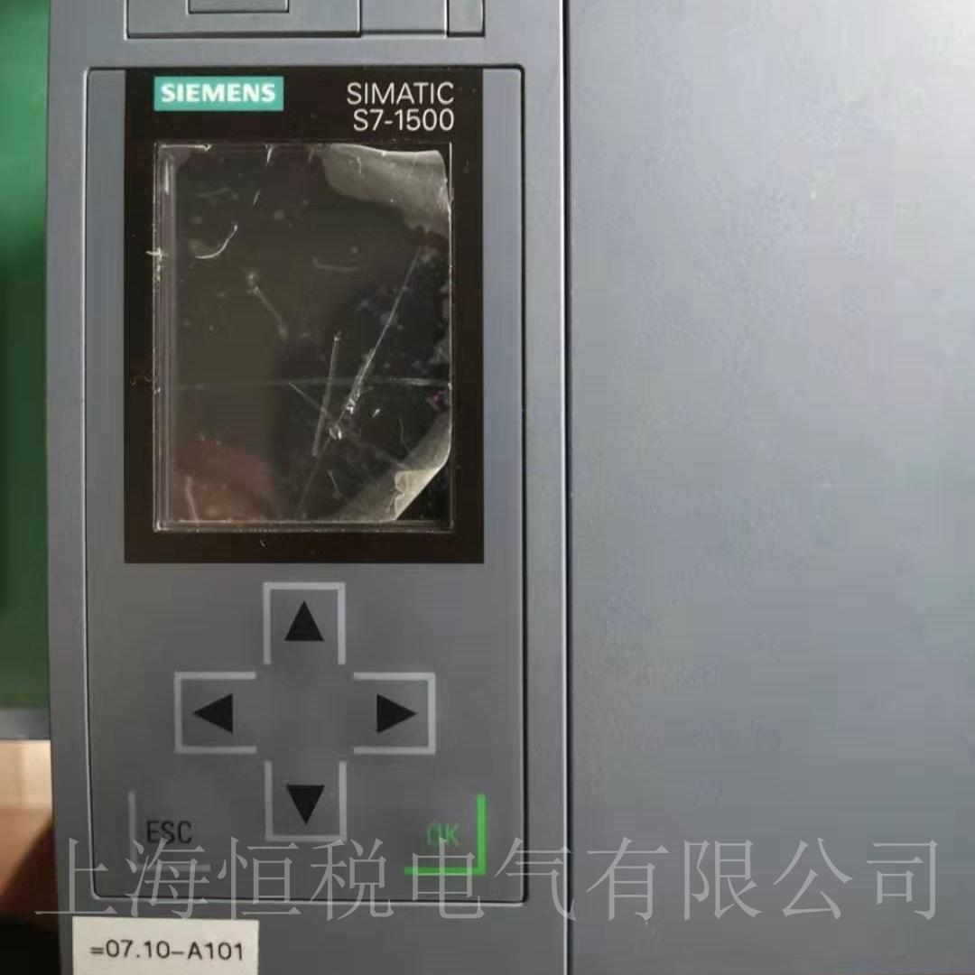 西门子PLC1518指示灯全亮/全闪维修技巧