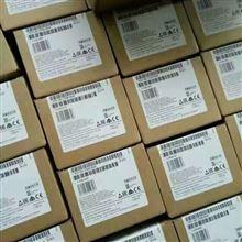 西门子S7-300模块代理商