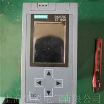 CPU1500修复中心西门子CPU模块S7-1500启动面板不亮修复专家