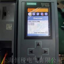 CPU1500维修销售西门子CPU模块S7-1500启动面板黑屏解决方法