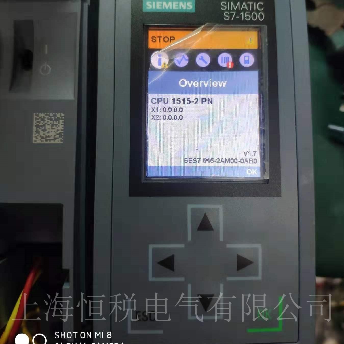 西门子CPU控制器1500启动指示灯不亮维修