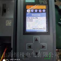 CPU1500维修销售西门子CPU控制器1500启动指示灯不亮维修