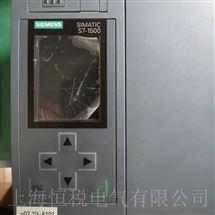 CPU1500维修销售西门子CPU控制器1500通电启动屏幕不亮修复