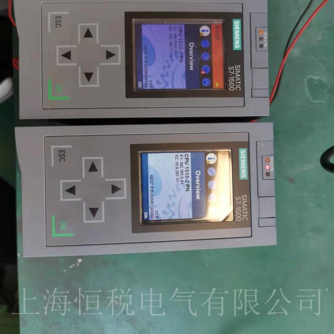 西门子CPU控制器1500通电面板黑屏故障维修