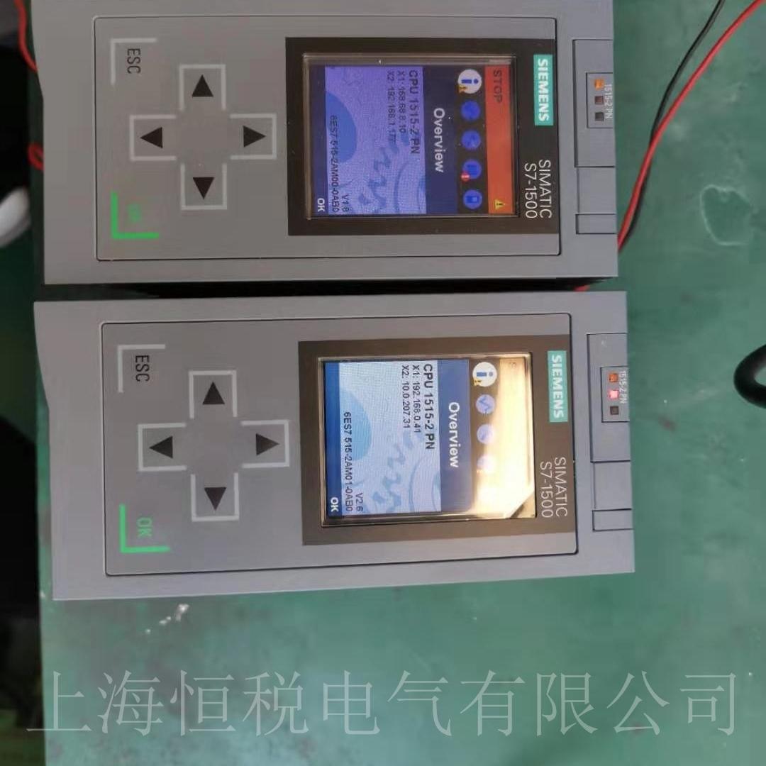西门子1517PLC控制器启动面板屏幕不亮修复
