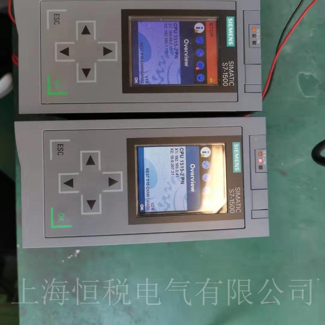 西门子PLC400模块CP443所有灯不亮修复解决