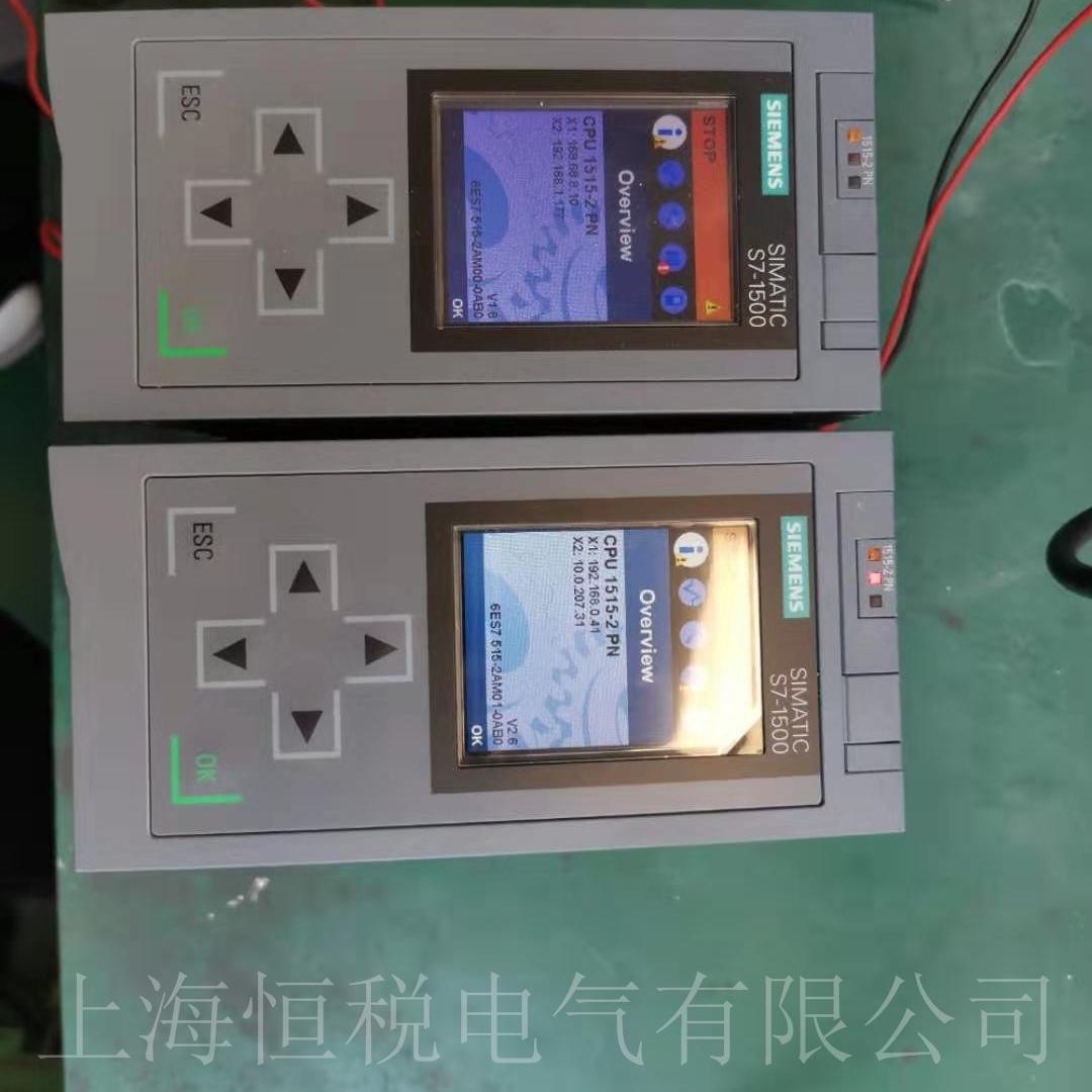 西门子S7-1500PLC控制器启动面板无显示维修