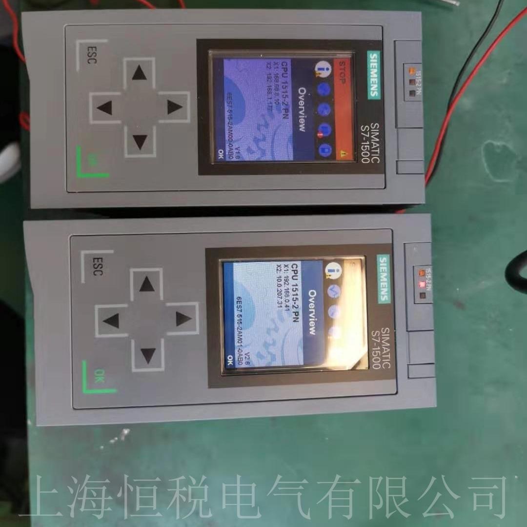 西门子PLC控制器1500上电黑屏无显示维修