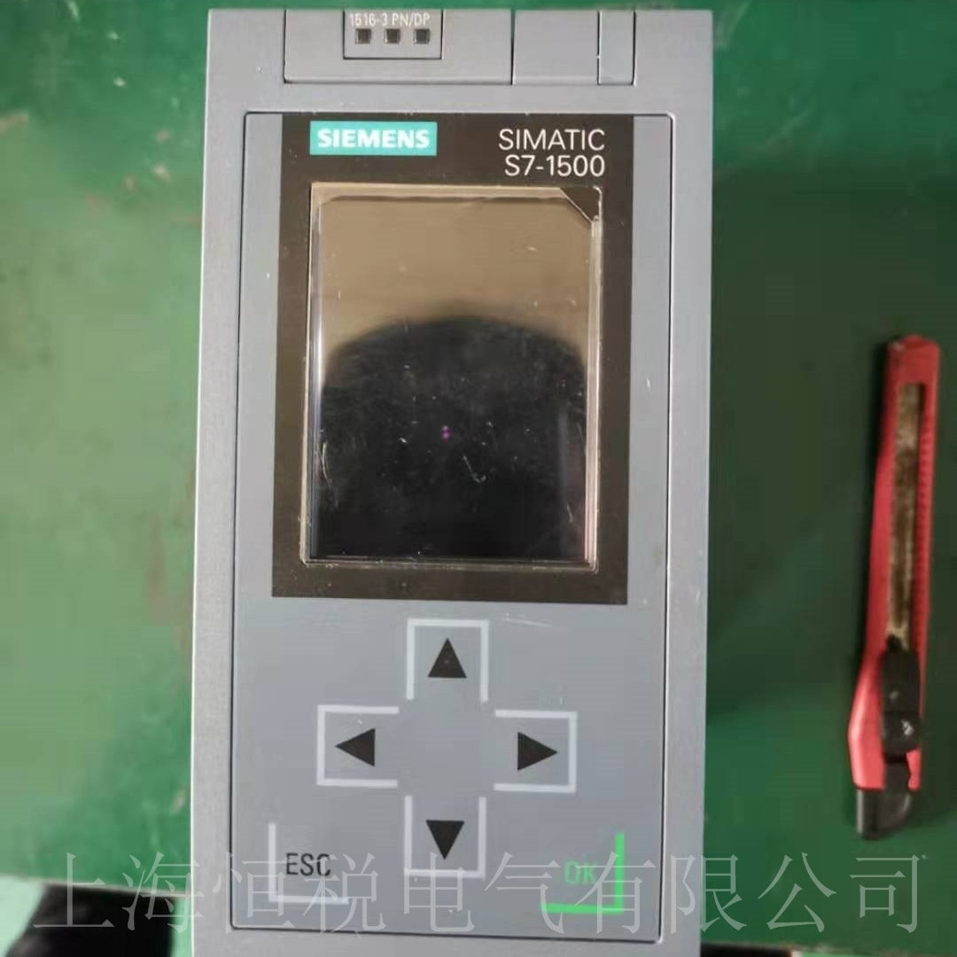 西门子S7-1500CPU控制器通电无显示维修