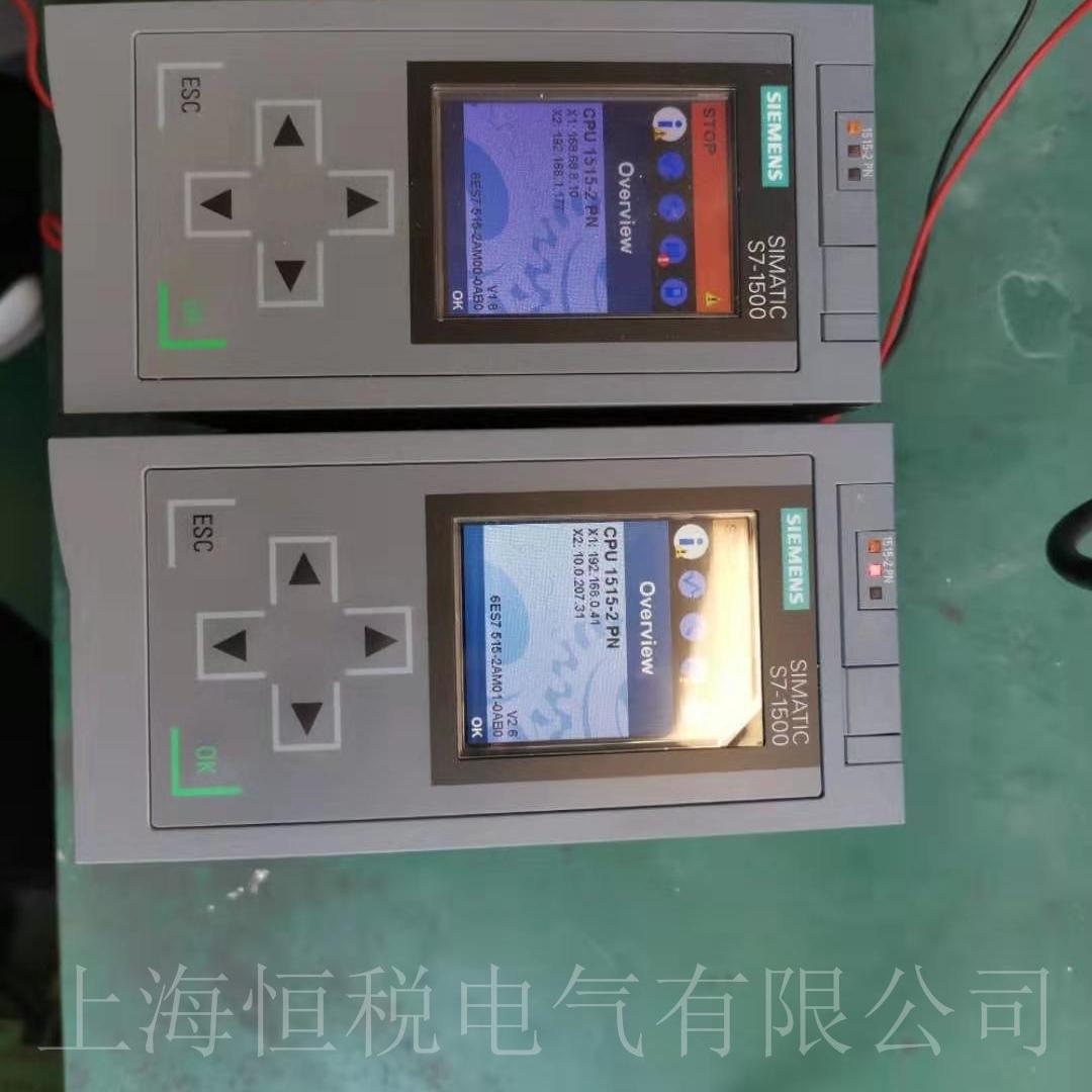 西门子S7-1500控制器开机面板无显示维修