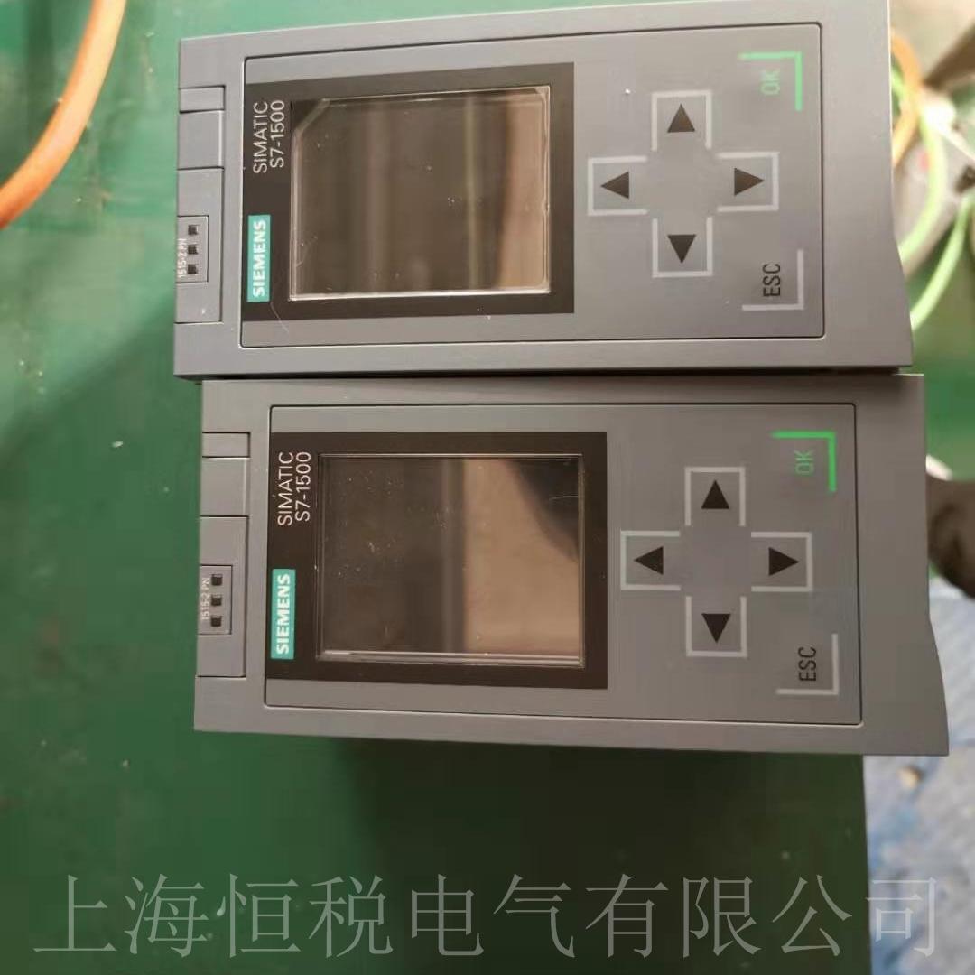 SIEMENS售后维修-西门子S7-1500控制器启动不显示主界面修理