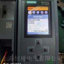 CPU1517当天修好西门子CPU1517-3控制器通电屏幕不亮维修