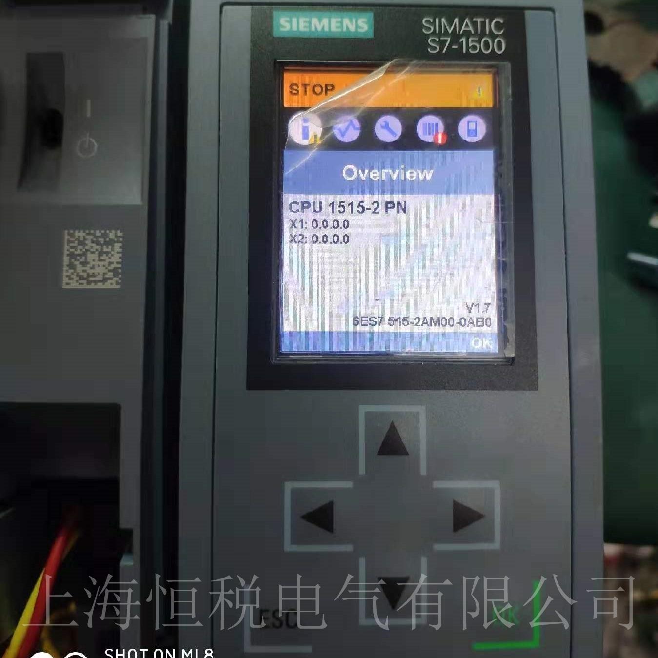 西门子CPU1517-3开机面板显示白屏故障维修