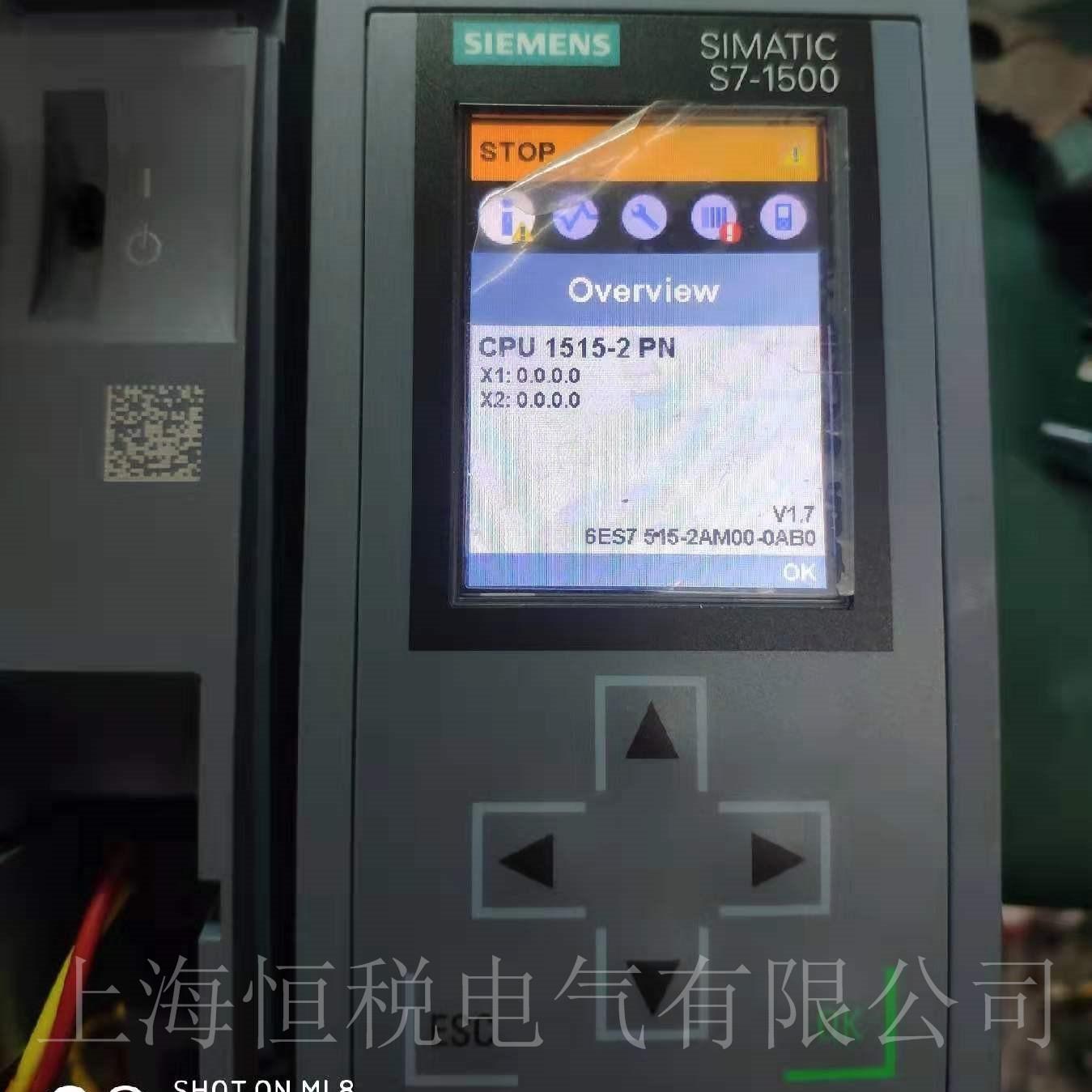 西门子CPU1517-3网口通讯连接不上解决方法