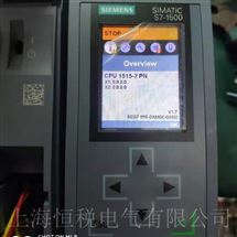 CPU1517维修厂家西门子CPU1517-3网口通讯连接不上解决方法