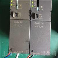 西门子PLC317开机所有状态灯全亮维修检测