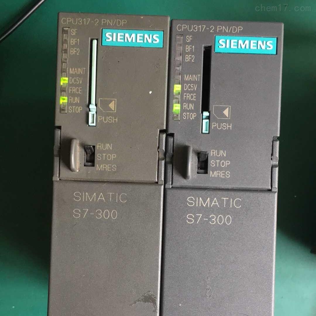 西门子PLC317启动所有灯全亮全闪修复专家