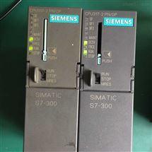 PLC317维修中心西门子PLC317启动所有灯全亮全闪修复专家