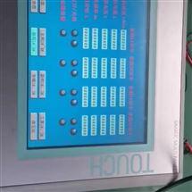 SIEMENS修好可测西门子显示屏开机面板显示多画面维修电话
