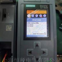 S7-1500当天修好西门子S7-1500CPU拨码开关坏了维修更换