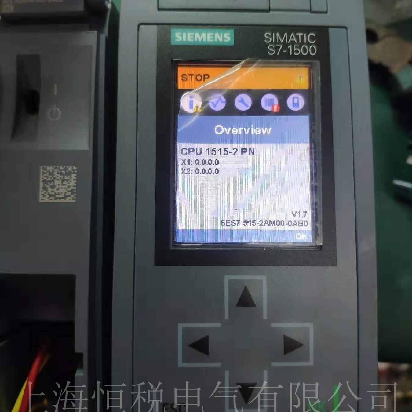 西门子S7-1500PLC主机开机黑屏不亮维修方法