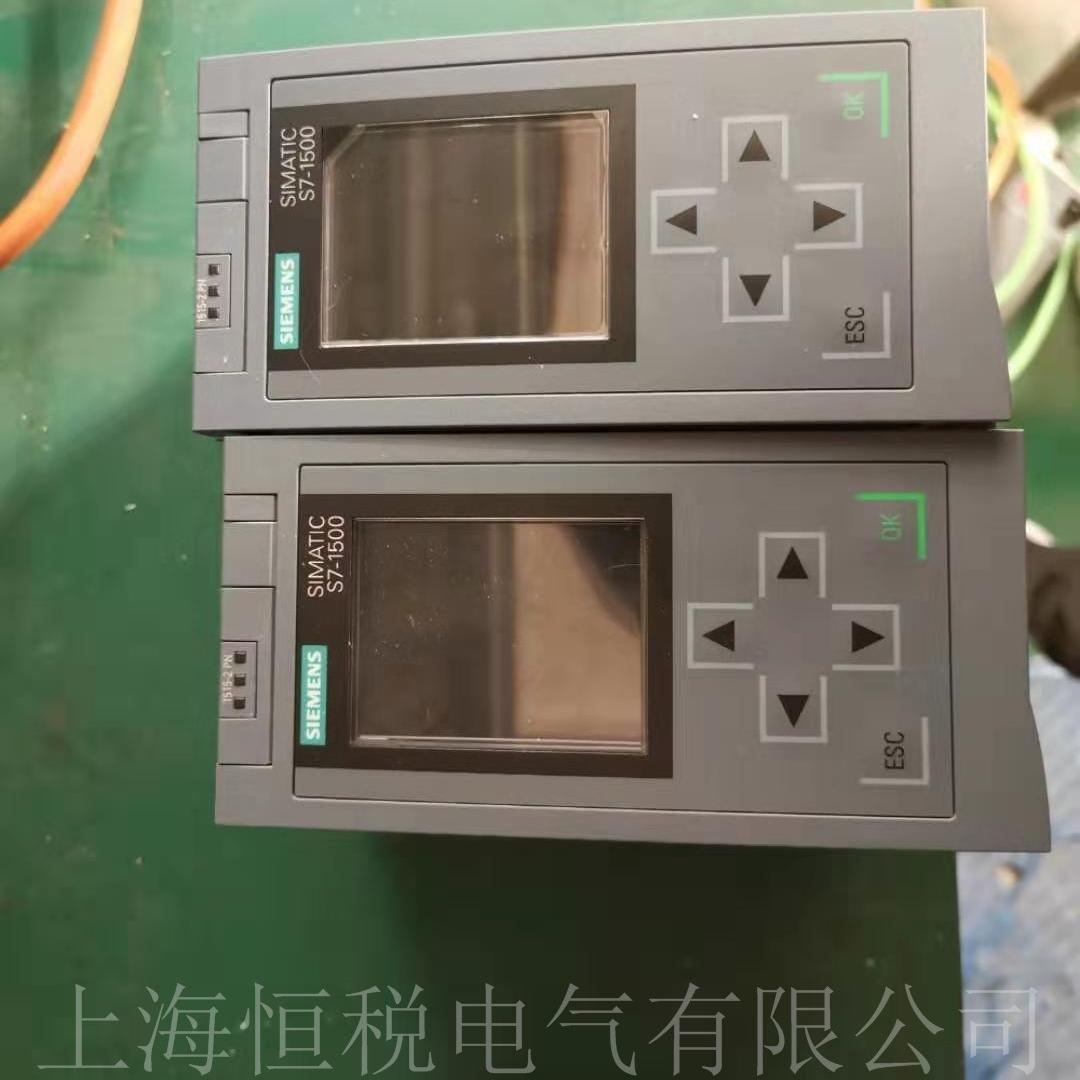 西门子S7-1500主机上电无法启动维修方法