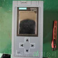 西门子S7-1500PLC主机启动面板白屏实力修复