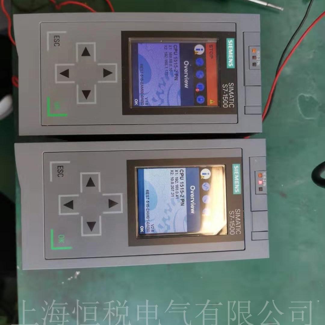 西门子S7-1500PLC主机开机不显示菜单修理