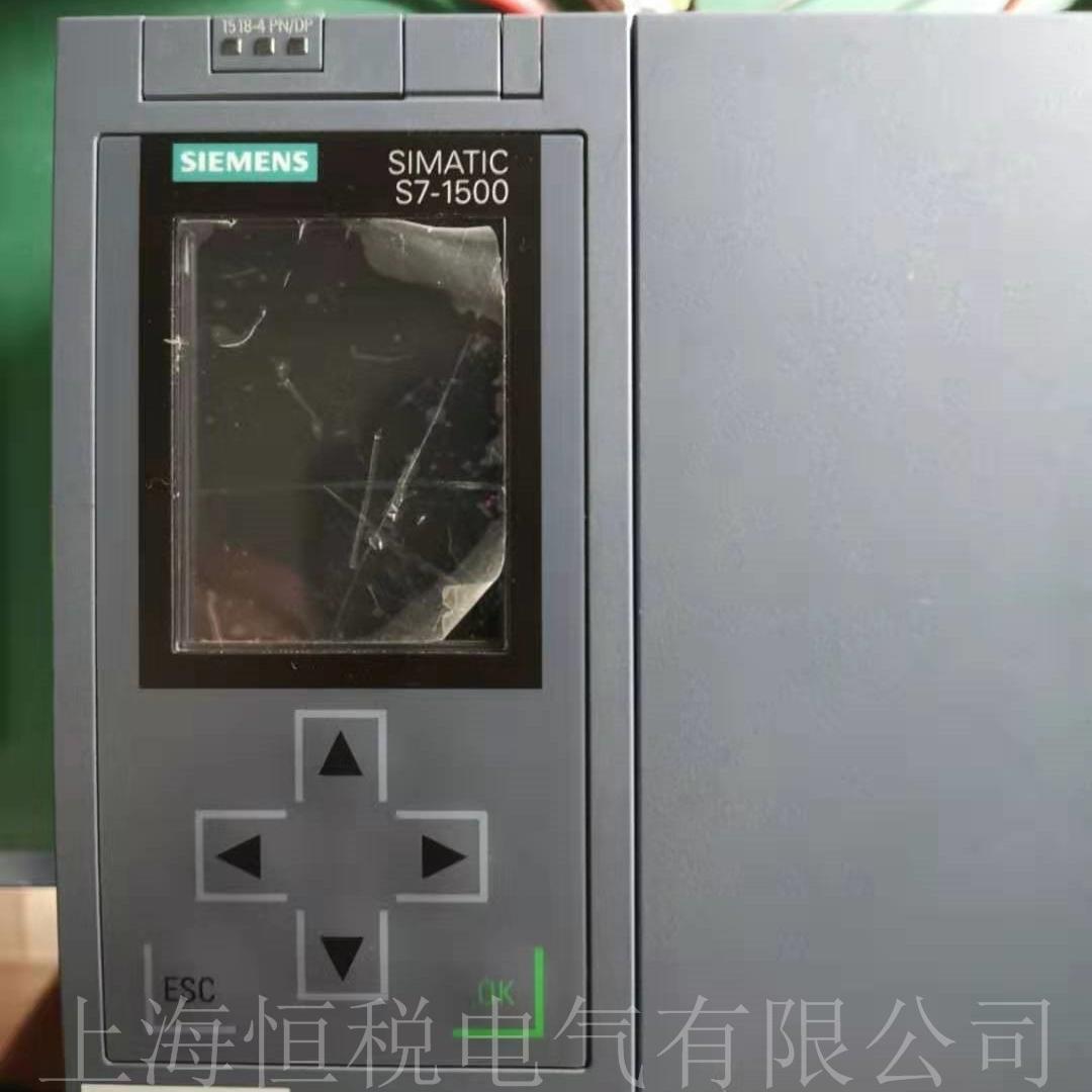 西门子S7-1500CPU主机启动小屏幕不亮维修