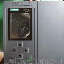 S7-1500PLC维修销售西门子S7-1500CPU主机启动小屏幕不亮维修