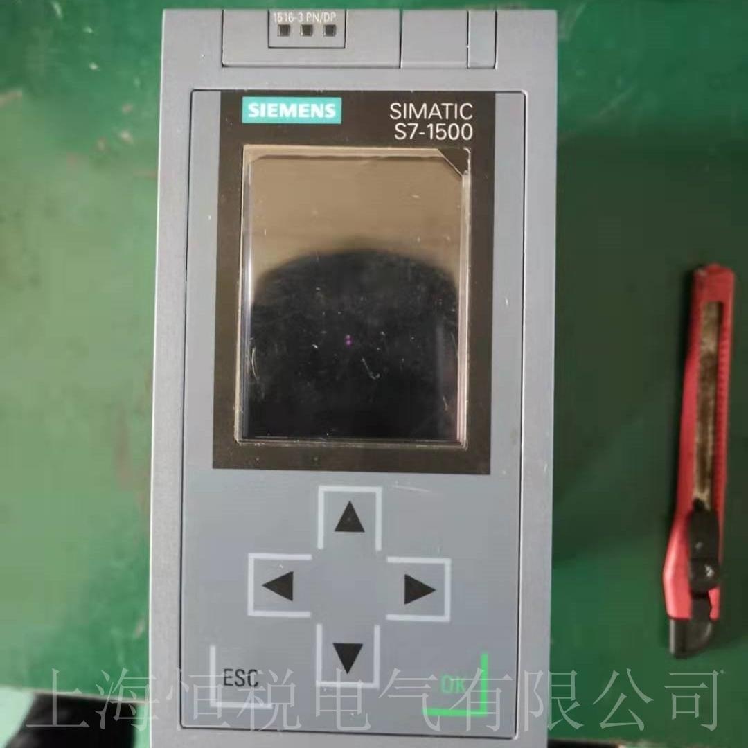 西门子S7-1500CPU主机启动状态灯都不亮维修
