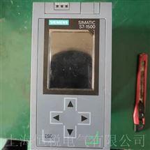 S7-1500PLC维修销售西门子S7-1500CPU主机启动状态灯都不亮维修